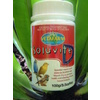 Soluvite D Powder 100 grams  (Vitamin - Vetafarm)